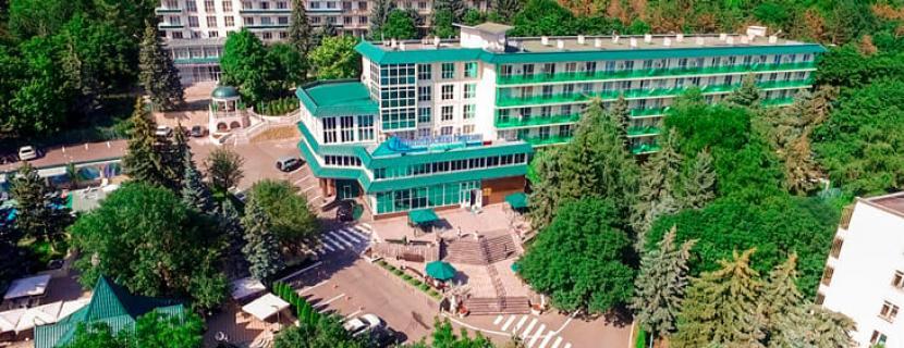 Санаторий Пятигорский Нарзан в Пятигорске